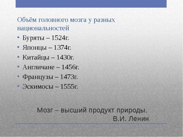 http://images.vfl.ru/ii/1580629859/bbf83b4a/29405446.jpg