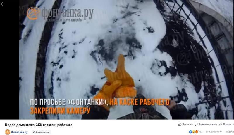 http://images.vfl.ru/ii/1580662144/92e66161/29411264.jpg