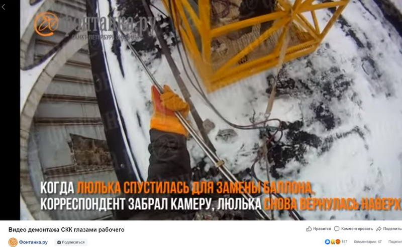 http://images.vfl.ru/ii/1580662247/7f2b9354/29411289.jpg