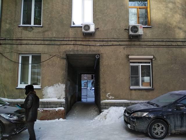 http://images.vfl.ru/ii/1580674484/09202196/29413412_m.jpg