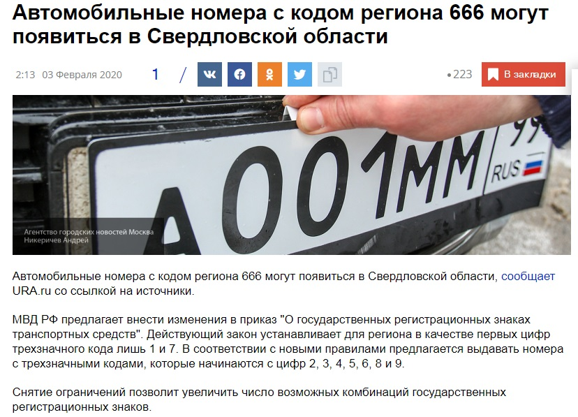 http://images.vfl.ru/ii/1580717983/af9d8d1b/29416005.jpg