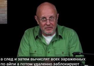 http://images.vfl.ru/ii/1580719734/4b8e9345/29416290.jpg