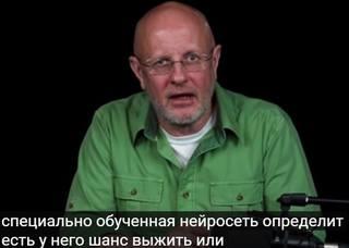 http://images.vfl.ru/ii/1580721114/61d8f2e1/29416688.jpg