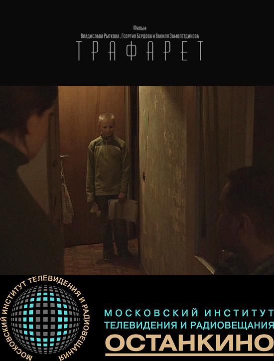 http//images.vfl.ru/ii/1580756976/32d21994/29424752.jpg