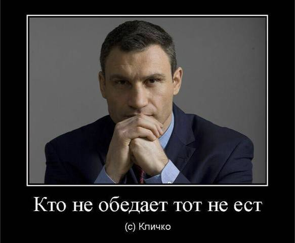 http://images.vfl.ru/ii/1580819802/638e673d/29432718_m.jpg