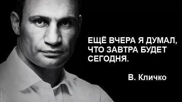 http://images.vfl.ru/ii/1580819802/bd70b491/29432717_m.jpg