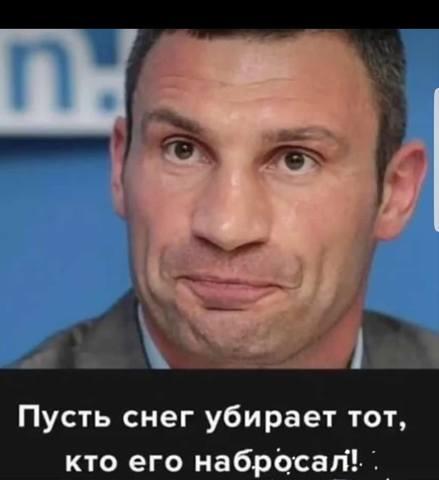 http://images.vfl.ru/ii/1580819802/ee4f2fa4/29432716_m.jpg