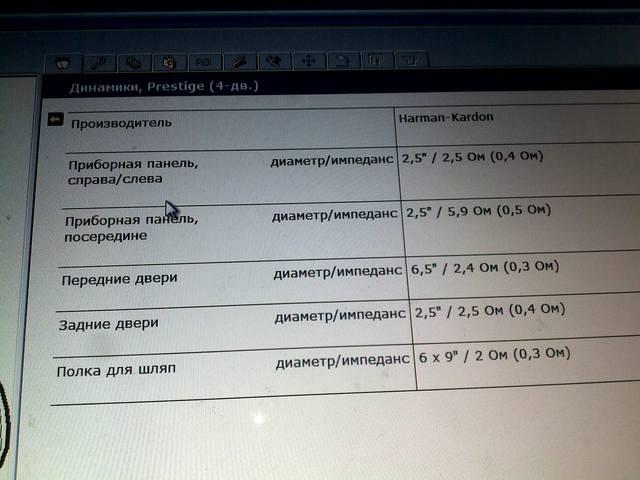http://images.vfl.ru/ii/1580823554/b3b065a0/29433396_m.jpg