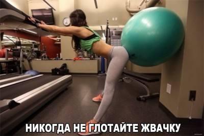 http://images.vfl.ru/ii/1580894195/da01b399/29447725_m.jpg