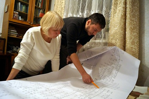 http://images.vfl.ru/ii/1580909503/58370740/29450016.jpg