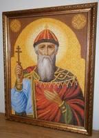 http://images.vfl.ru/ii/1580914403/45b5c827/29450749_s.jpg