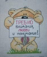 http://images.vfl.ru/ii/1580914403/a82e934a/29450750_s.jpg