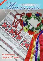 http://images.vfl.ru/ii/1580916708/a0cef04a/29451242_s.jpg