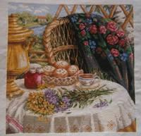 http://images.vfl.ru/ii/1580918621/047db416/29451854_s.jpg