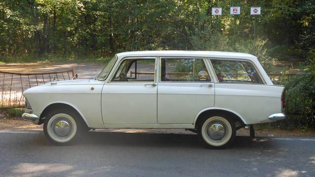 http://images.vfl.ru/ii/1580931220/6dc54561/29454191_m.jpg