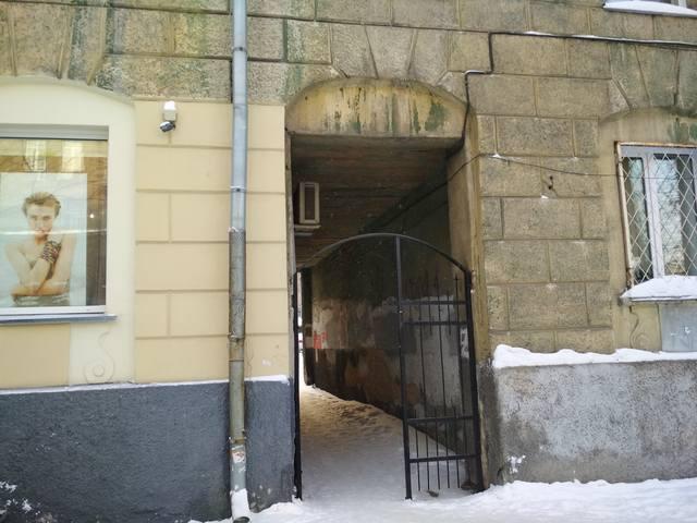 http://images.vfl.ru/ii/1580933824/d140a46d/29454670_m.jpg
