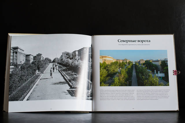 http://images.vfl.ru/ii/1580983684/6b296c47/29460413_m.jpg