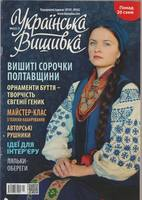 http://images.vfl.ru/ii/1580987255/9ea9c97a/29461154_s.jpg