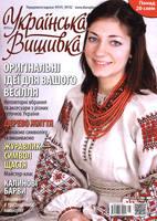 http://images.vfl.ru/ii/1580987255/ac1c54e0/29461153_s.jpg
