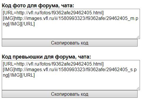 http://images.vfl.ru/ii/1580993896/7ed7de8d/29462497.png