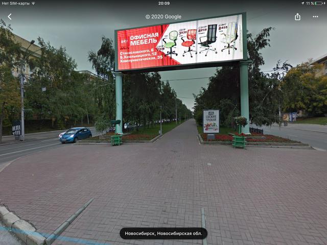 http://images.vfl.ru/ii/1580994903/bb0bb693/29462669_m.png