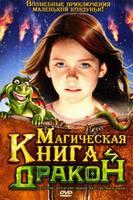 http//images.vfl.ru/ii/1581022816/1e868280/29468874_s.jpg