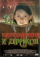 http//images.vfl.ru/ii/1581022816/8cfa65/29468873_s.jpg