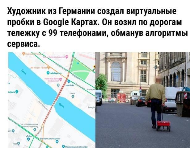 http://images.vfl.ru/ii/1581049872/b35e3ed8/29475586_m.jpg
