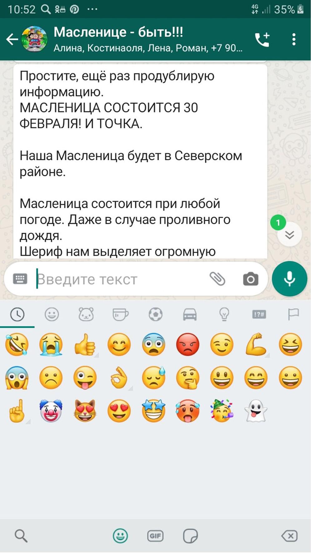 http://images.vfl.ru/ii/1581069927/2dac6ab0/29484163.jpg