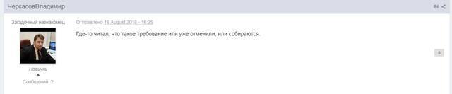 http://images.vfl.ru/ii/1581071551/913bb81c/29484443_m.jpg