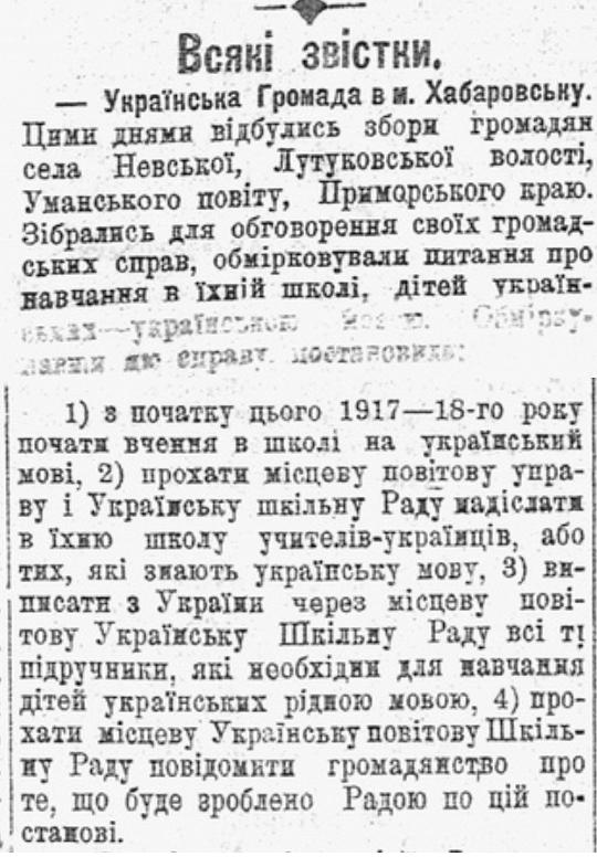 http://images.vfl.ru/ii/1581105686/4fab5b8f/29492095.png