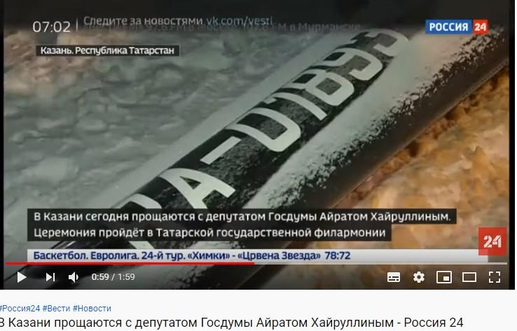 http://images.vfl.ru/ii/1581145054/6fa55104/29494399.jpg