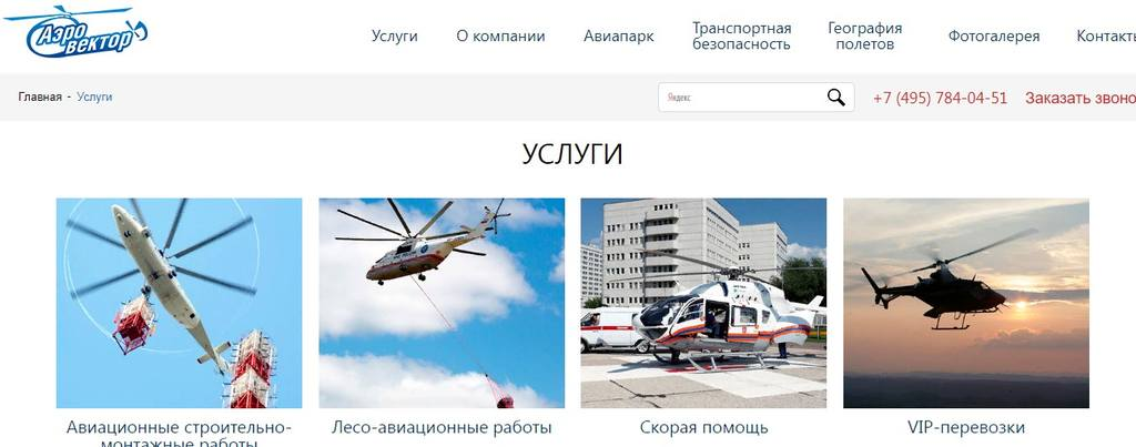http://images.vfl.ru/ii/1581151719/7c396df0/29495227.jpg