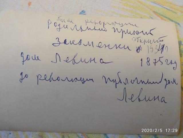 http://images.vfl.ru/ii/1581176221/1808f104/29498913_m.jpg