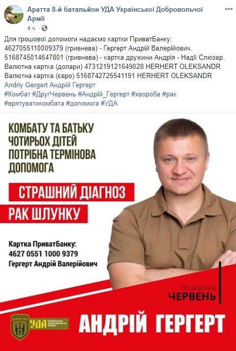 http://images.vfl.ru/ii/1581191281/745052a4/29501768.jpg