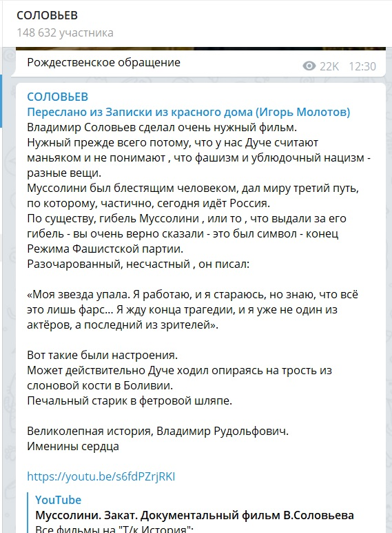 http://images.vfl.ru/ii/1581193003/aa0ea61c/29501992.jpg