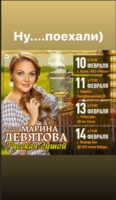 http://images.vfl.ru/ii/1581279083/b81ced4c/29520824_s.png