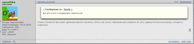 http://images.vfl.ru/ii/1581318697/c11d2f62/29523451_m.jpg