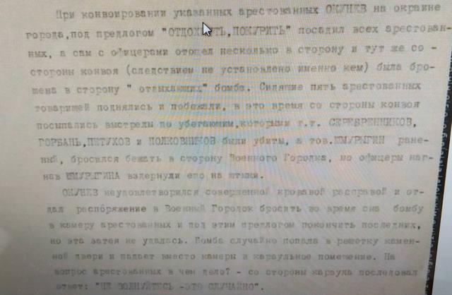 http://images.vfl.ru/ii/1581352007/1e30ba0b/29529938_m.jpg