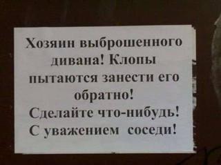 http://images.vfl.ru/ii/1581494847/4688e957/29546481.jpg