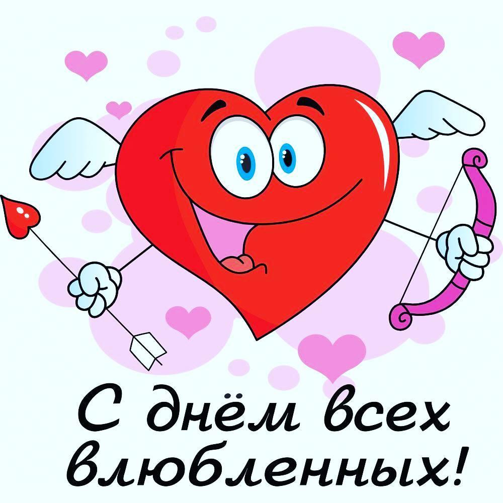 День святого Валентина 14 февраля — что это?
