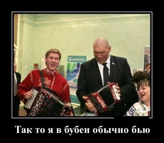 http://images.vfl.ru/ii/1581522489/3d942d10/29551908_m.jpg