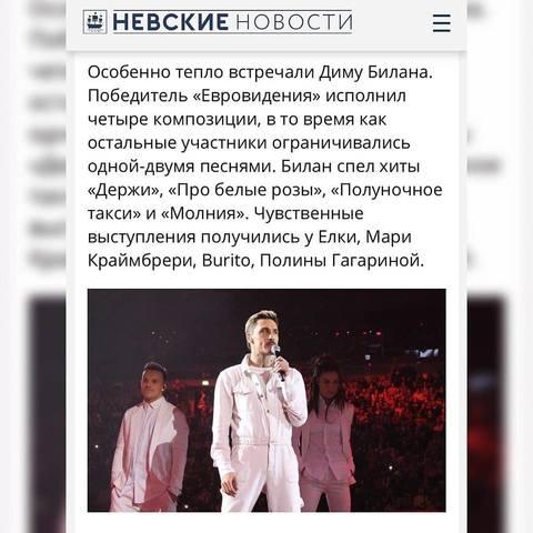 http://images.vfl.ru/ii/1581535213/e1e1f998/29554547_m.jpg