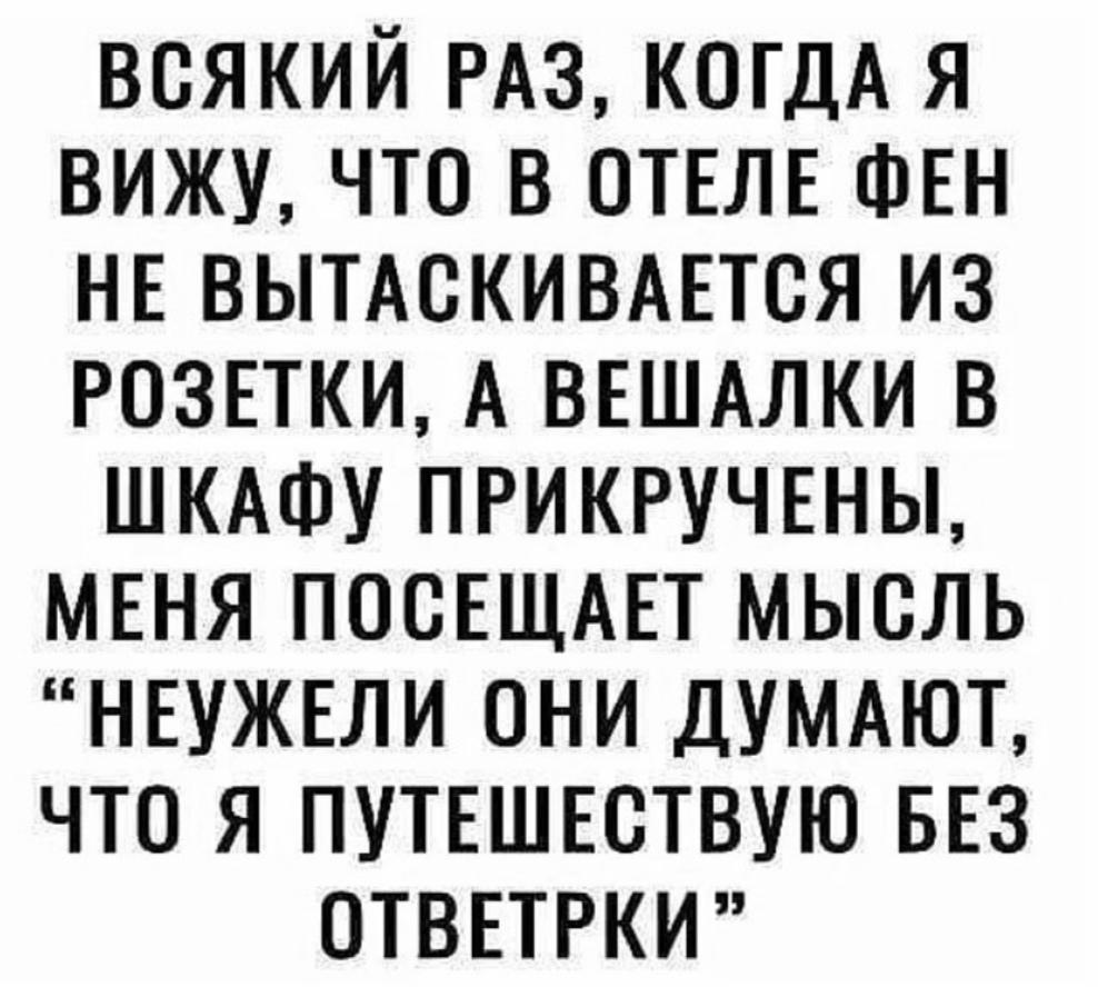 http://images.vfl.ru/ii/1581581887/622c2953/29558297.jpg
