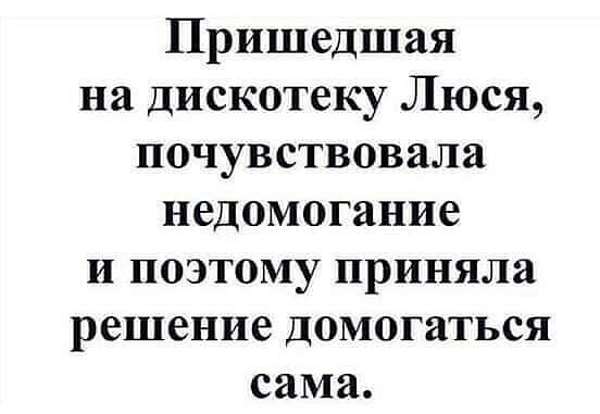 http://images.vfl.ru/ii/1581606862/0ea4dd8a/29563060_m.jpg
