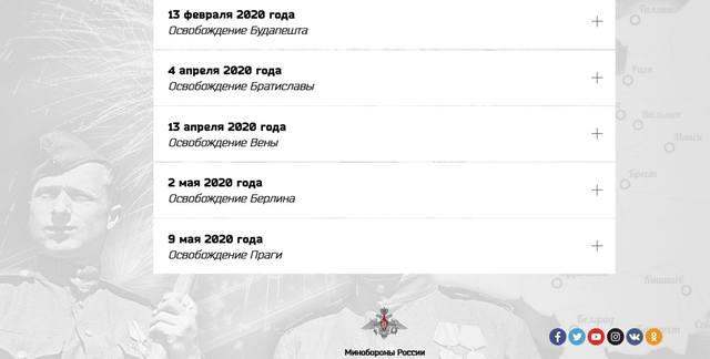 http://images.vfl.ru/ii/1581615840/0f410bcd/29564678_m.jpg