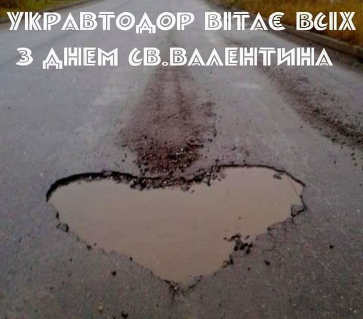 http://images.vfl.ru/ii/1581620687/e0ab925b/29565684.jpg