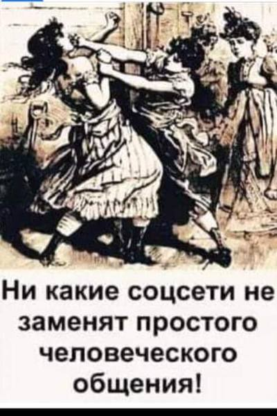 http://images.vfl.ru/ii/1581673609/1030a354/29571128.jpg