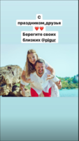 http://images.vfl.ru/ii/1581684492/34e1672e/29573766_s.png