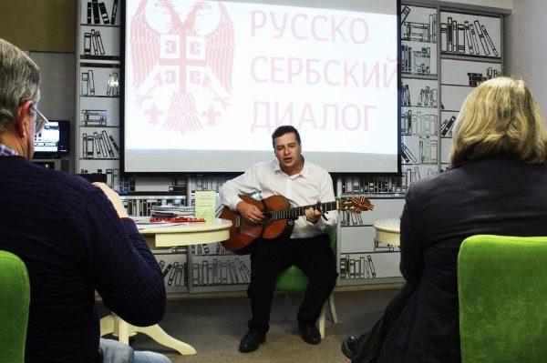 Сербия, Воронеж, Осенков, российско-сербские мероприятия